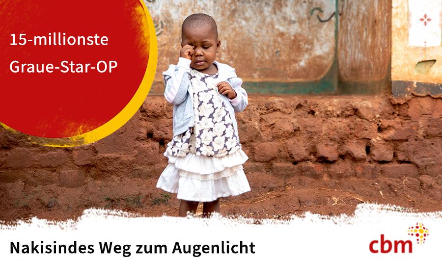 Ein kleines afrikanische Mädchen reibt sich am Auge. Auf einem roten Punkt steht